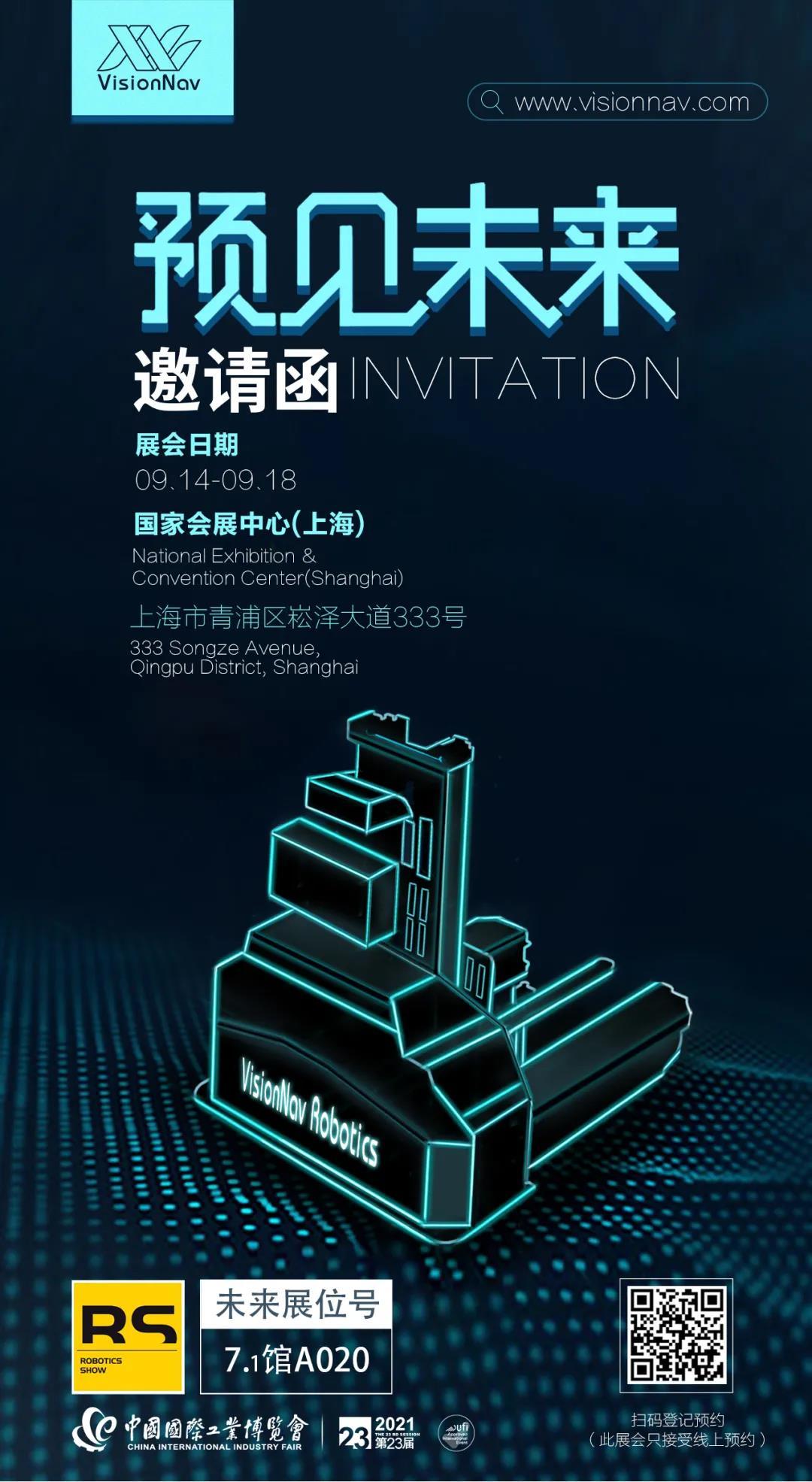 """title='未来机器人将携新品(代号""""O"""")亮相第23届中国工博会'"""